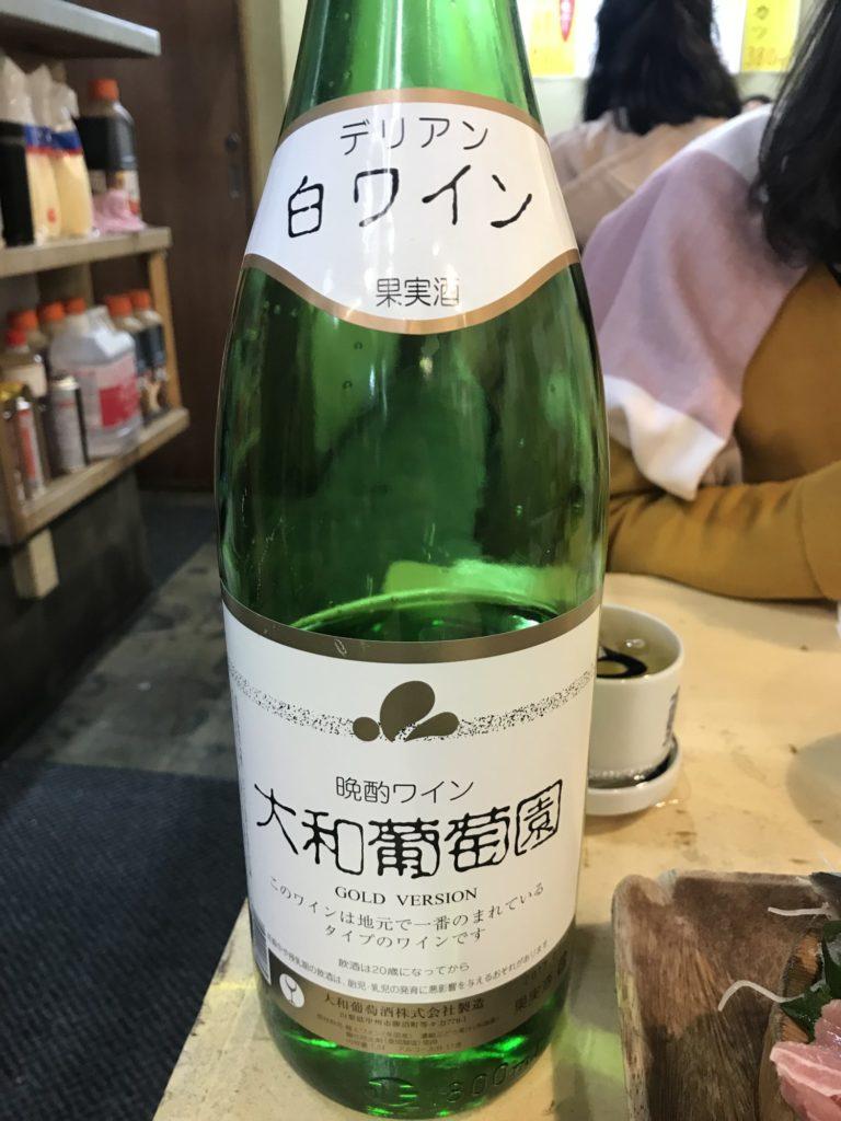 がぶ飲みワイン瓶