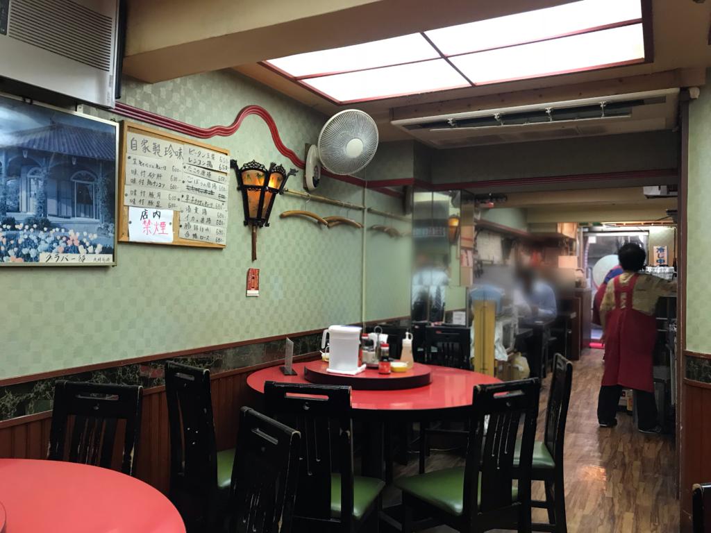 長崎飯店渋谷店店内