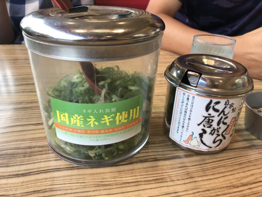 ラーメン横綱柏店トッピング